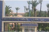 Hospital Ibn Tofail
